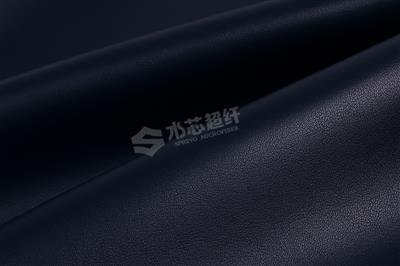 牛纹超纤1.4mm 荣耀系列
